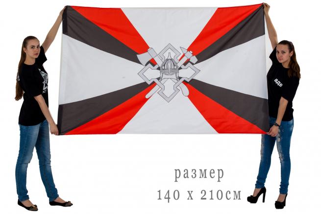 Большой флаг Воинских частей обустройства войск