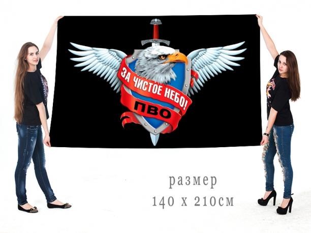 Большой флаг войск ПВО с девизом