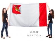 Большой флаг Вологодской области