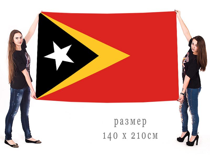 Большой флаг Восточного Тимора