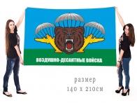 Большой флаг воздушно-десантных войск с медведем