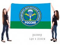 Большой флаг воздушно-десантных войск с шевроном