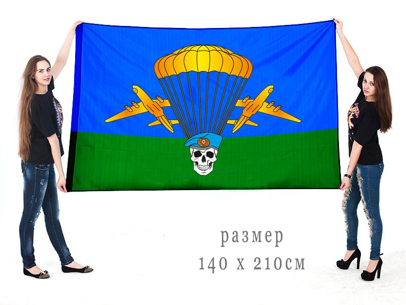 Большой флаг воздушного десанта череп в берете