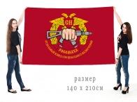Большой флаг ВСН «Росомаха»