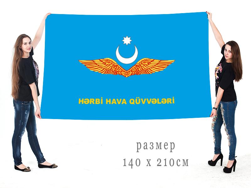 Большие красивые азербайджанские флаги