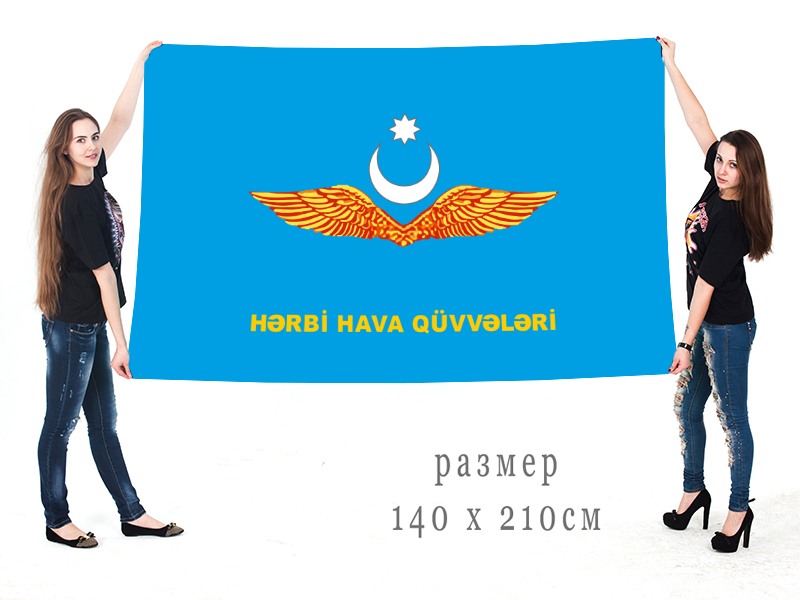 Большой флаг ВВС Азербайджана