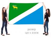 Большой флаг Яковлевского муниципального района