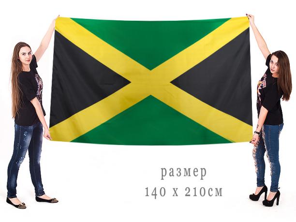 Большой флаг Ямайки