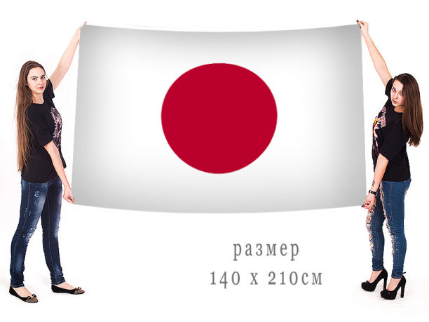 Большой флаг Японии