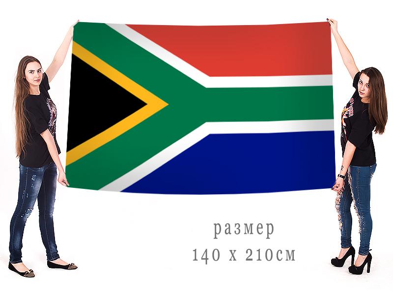 Большой флаг Южно-Африканской Республики