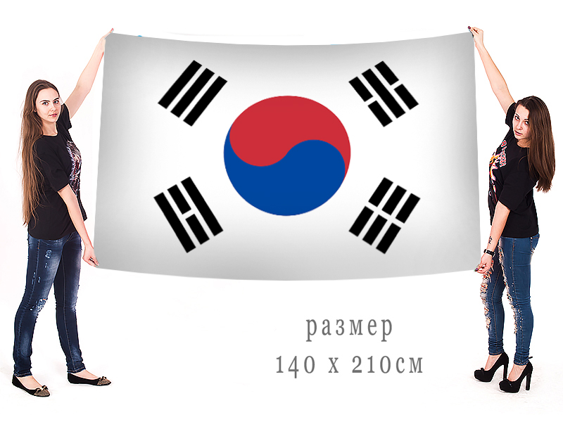 Большой флаг Южной Кореи