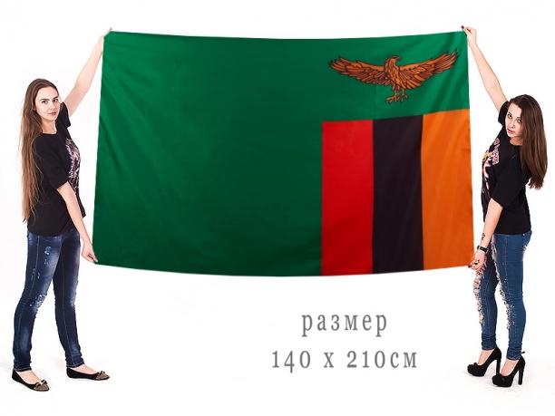 Большой флаг Замбии