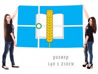 Большой флаг Зерноградского городского поселения