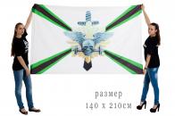 Флаг «Стальные с 1851»