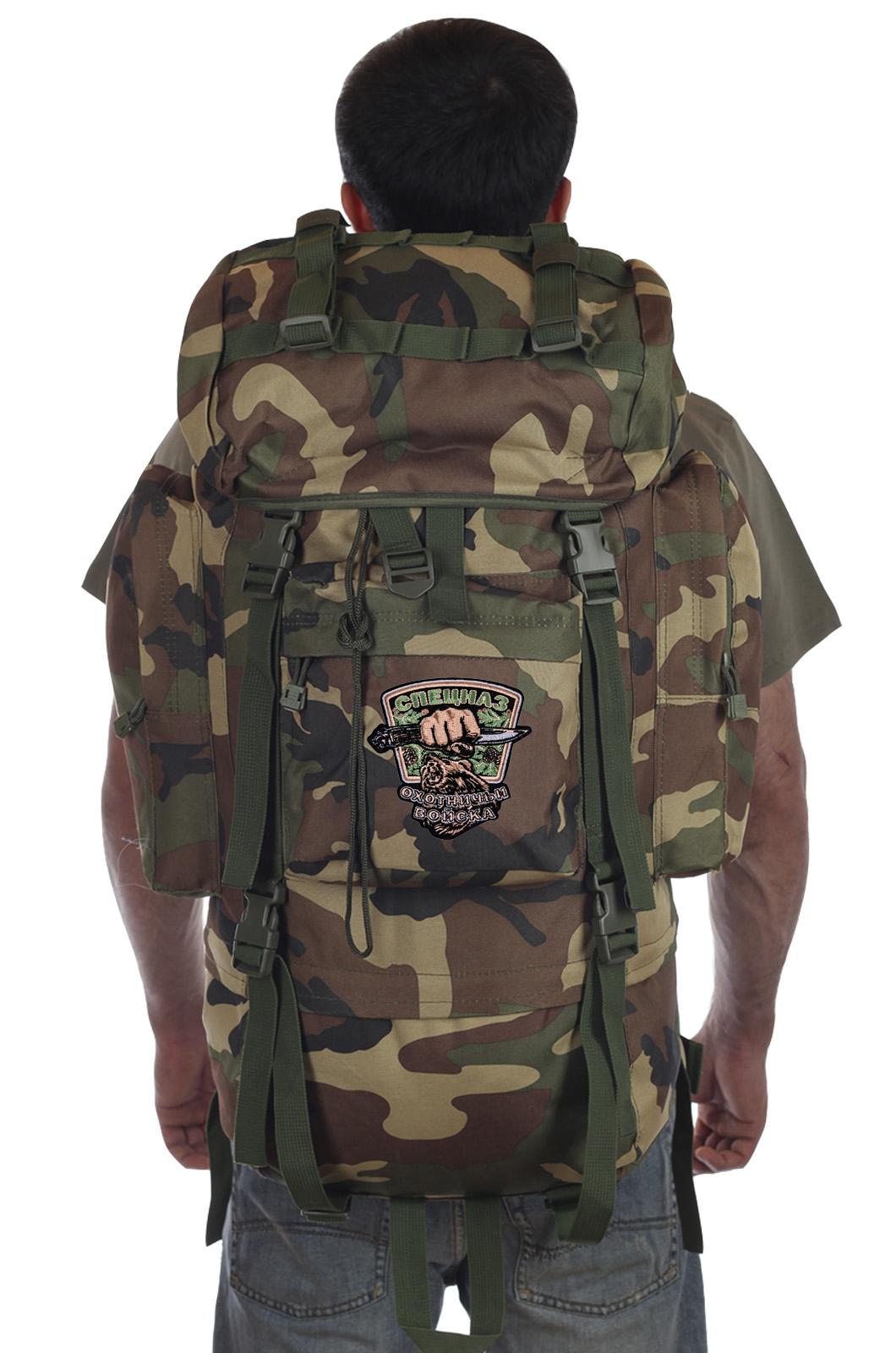Большой камуфляжный рюкзак с нашивкой Охотничьих войск