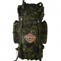 Купить большой камуфляжный рюкзак с рыбацкой нашивкой Эх, хвост, чешуя...