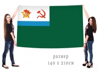 Большой Краснознамённый флаг МЧПВ СССР