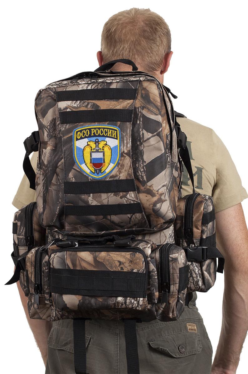 Большой милитари рюкзак ФСО от US Assault - купить оптом