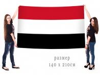 Большой флаг Йемена