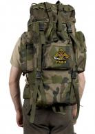 Большой практичный рюкзак с эмблемой РХБЗ
