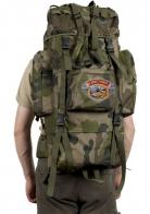 Купить большой практичный рюкзак с нашивкой  Эх, хвост, чешуя...