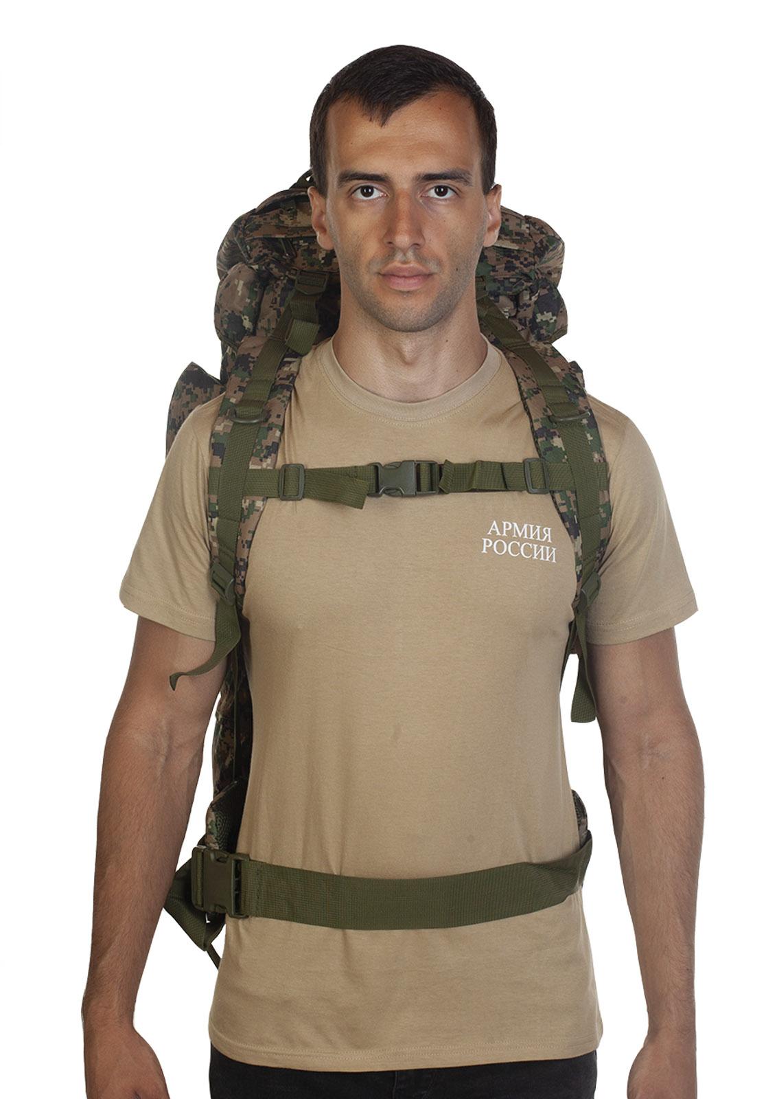 Большой рюкзак для мужчин камуфляжа Digital Woodland - заказать онлайн