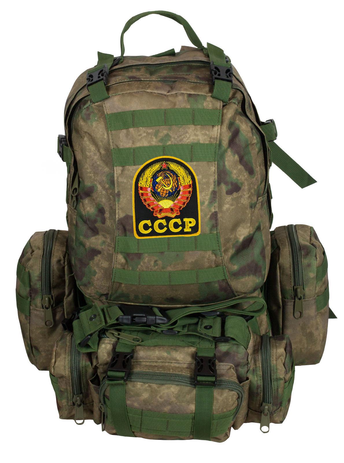 Большой тактический военный рюкзак для полевых условий с эмблемой СССР