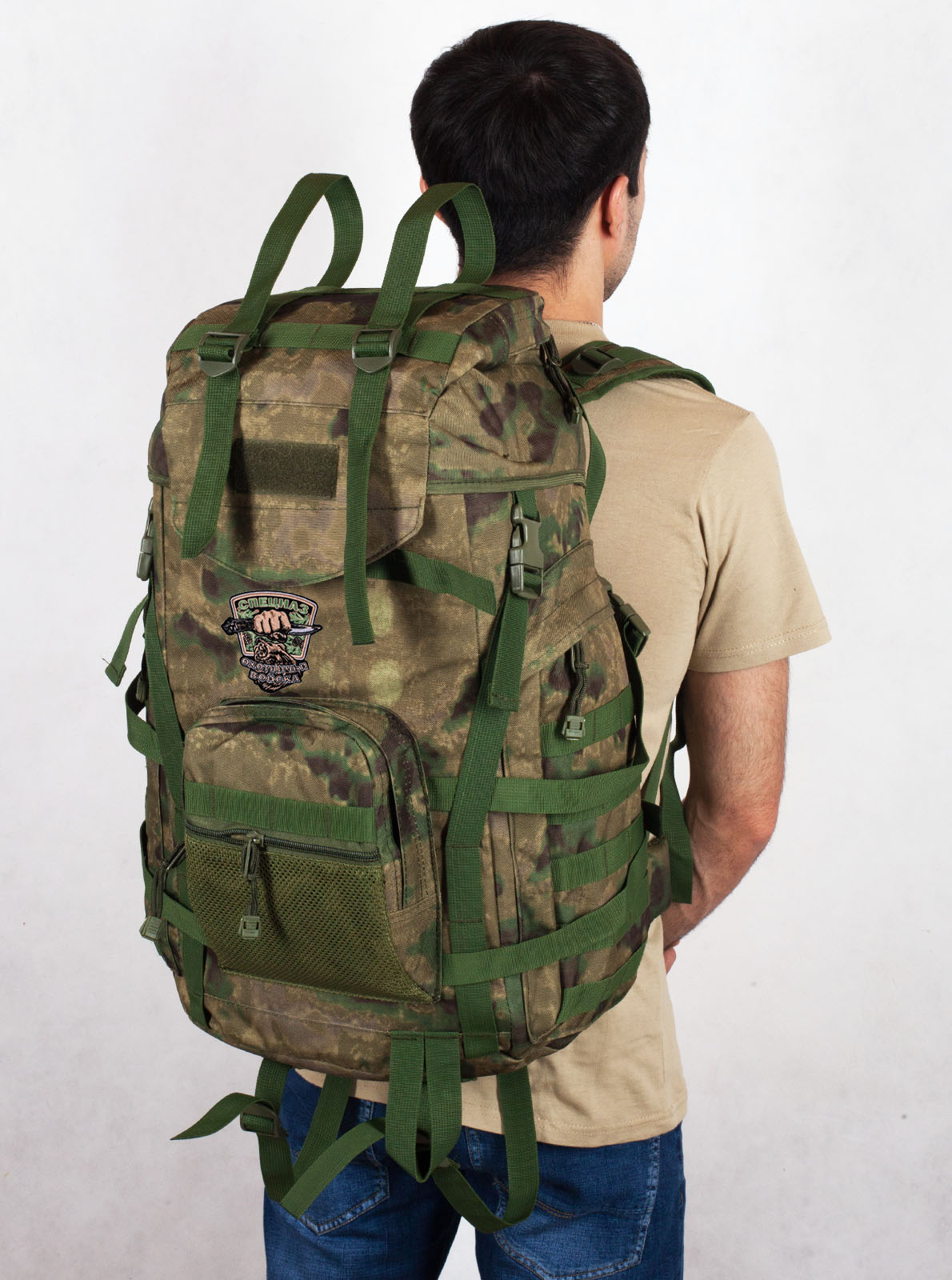 Большой туристический рюкзак с нашивкой для охотников купить онлайн