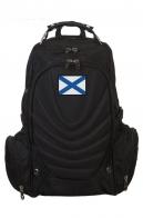 Большой удобный рюкзак с нашивкой Андреевский флаг