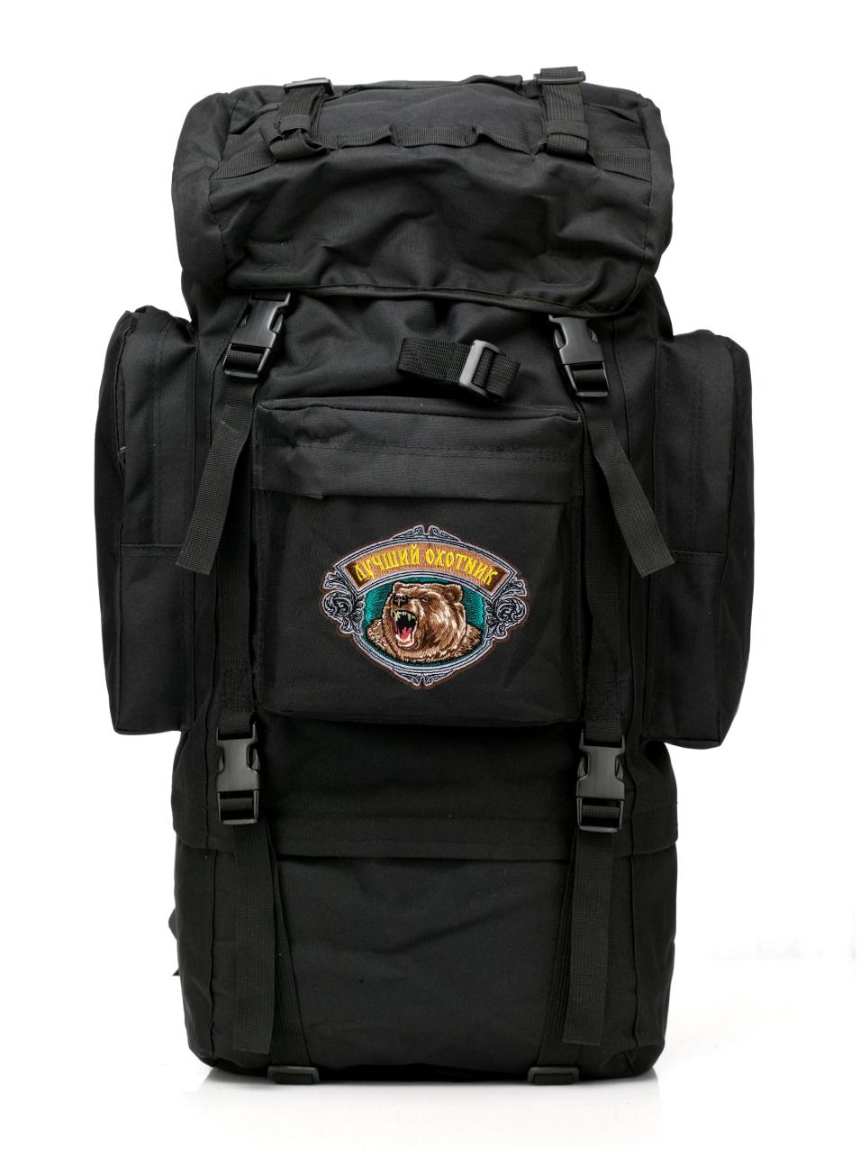Большой вместительный рюкзак с нашивкой Лучший Охотник - заказать выгодно