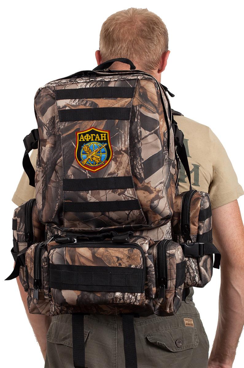 Купить большой военный рюкзак с нашивкой Афган в подарок мужчине