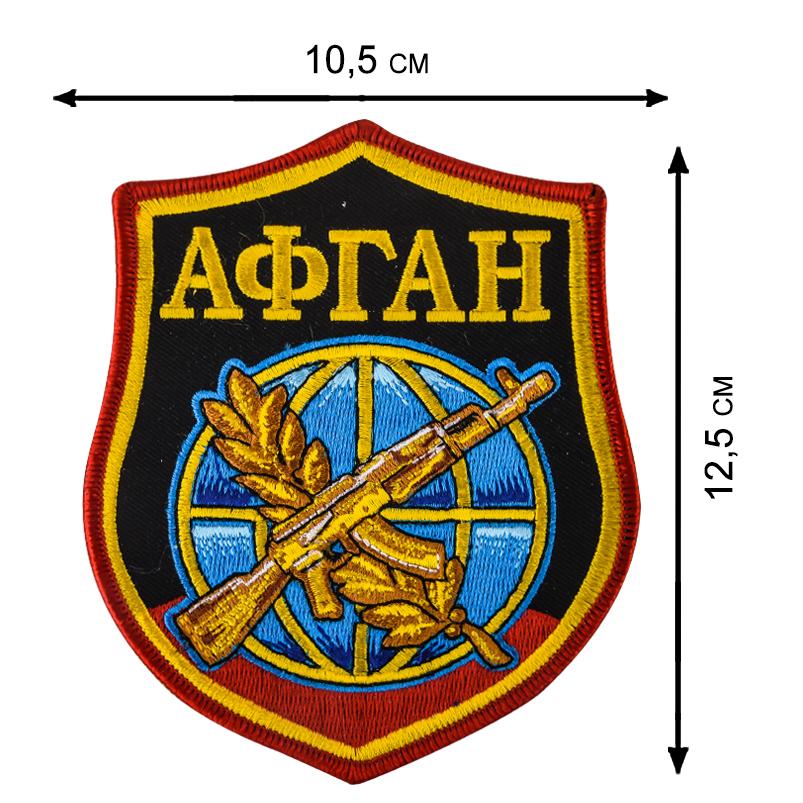 Большой военный рюкзак с нашивкой Афган