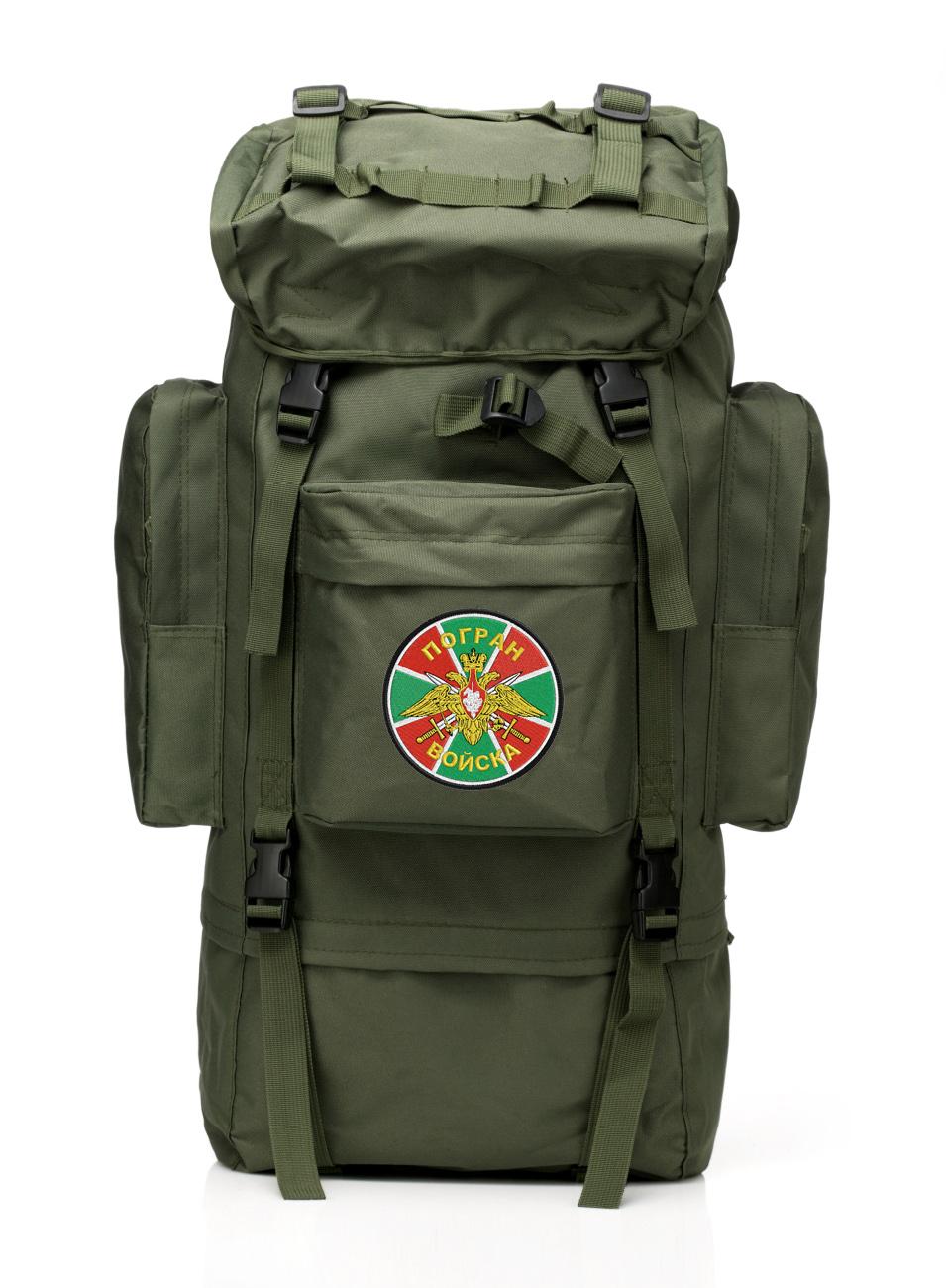 Большой военный рюкзак с нашивкой ПОГРАНВОЙСКА - купить с доставкой