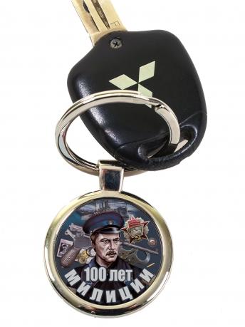 """Брелок """"100 лет милиции"""""""