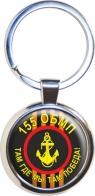 Брелок «155 бригада Морской пехоты»