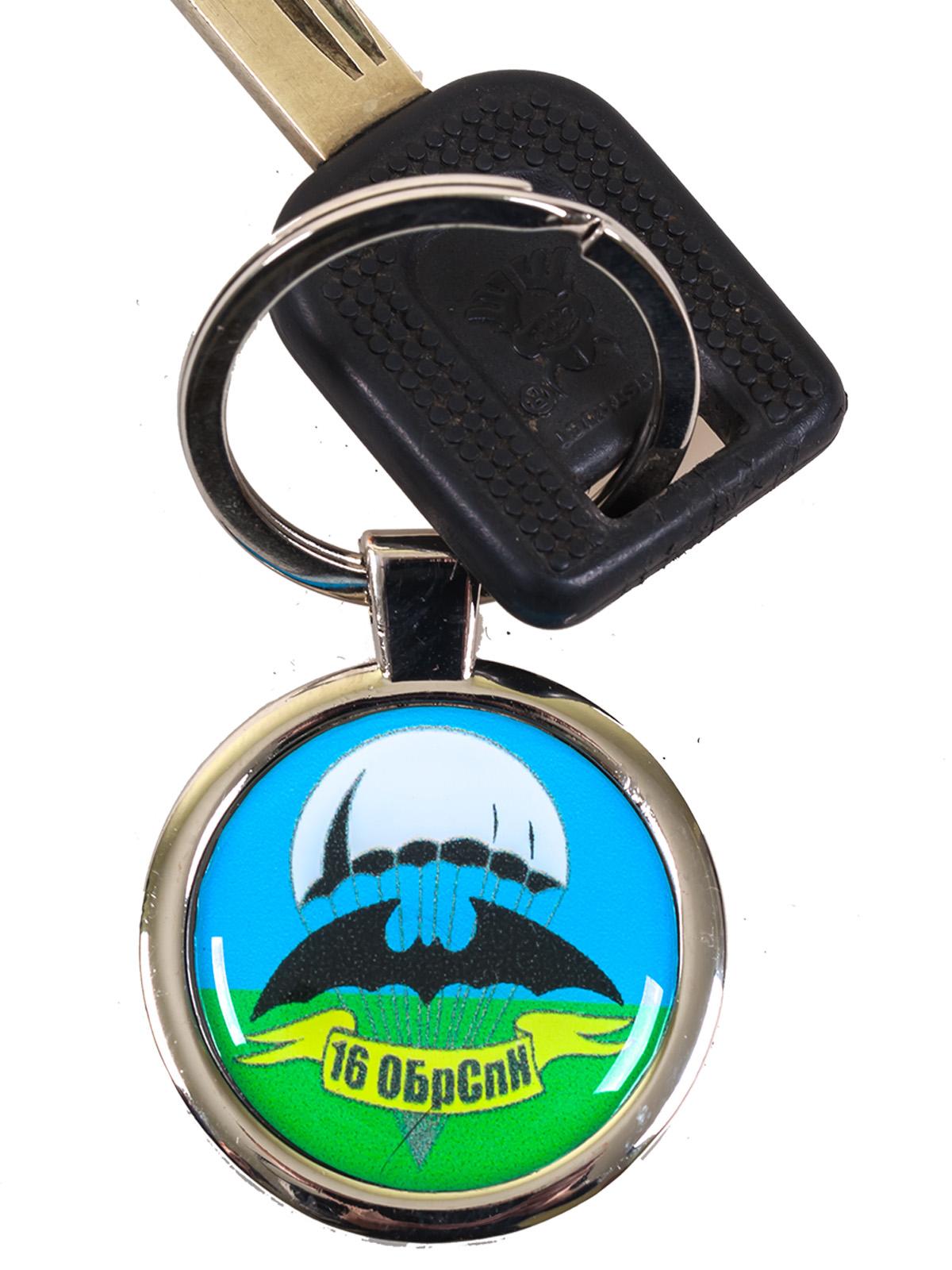 """Брелок """"16 ОБрСпН"""" купить в Военпро"""