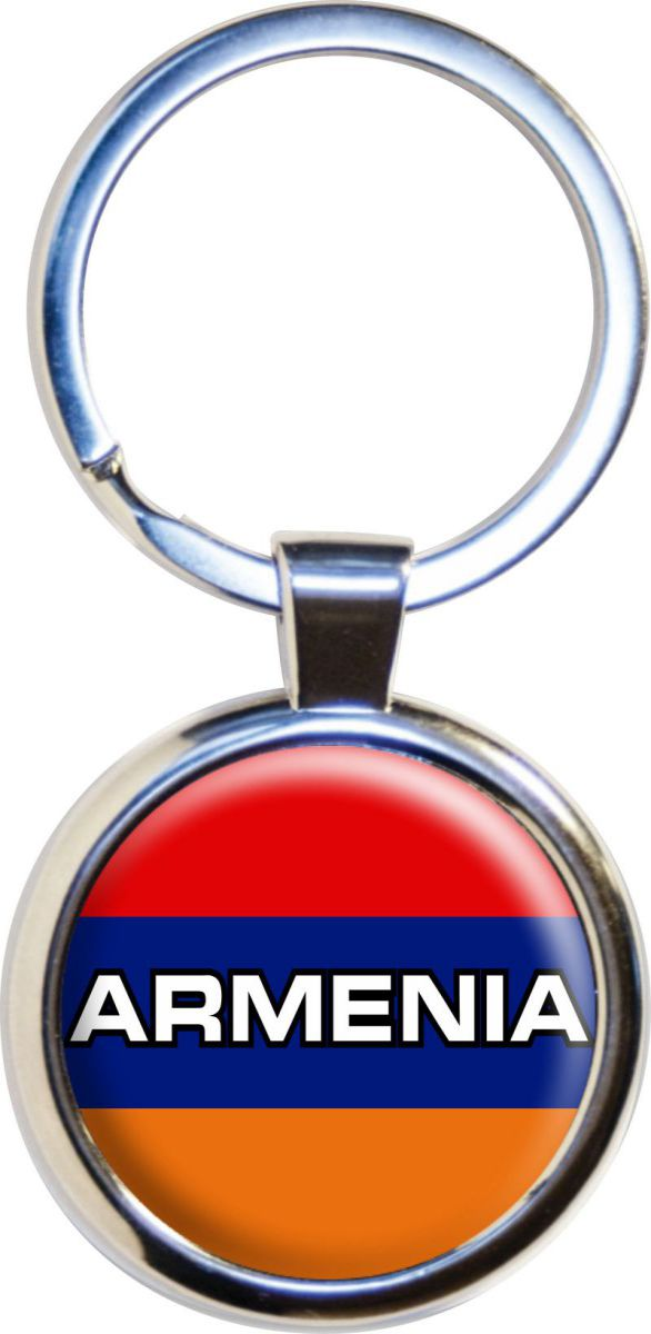 Брелок «Армения»