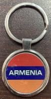 """Брелок """"Армения"""""""