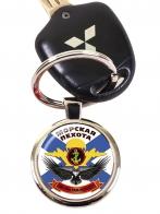 Брелок для ключей Морская пехота