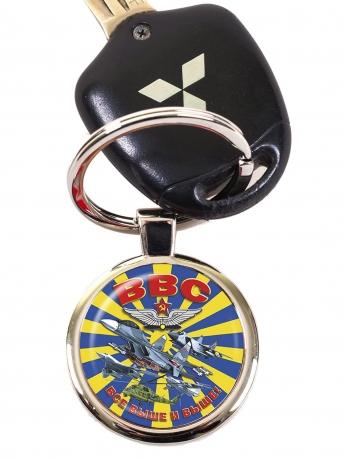 Брелок для ключей ВВС