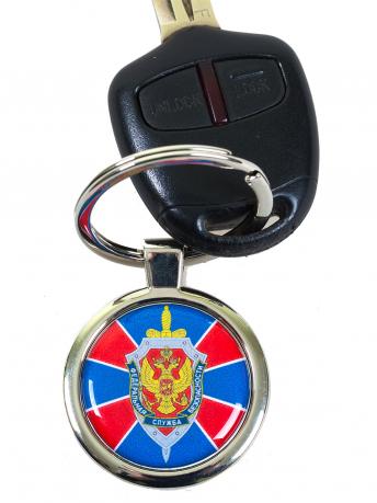 "Брелок ""Эмблема ФСБ"" купить в Военпро"