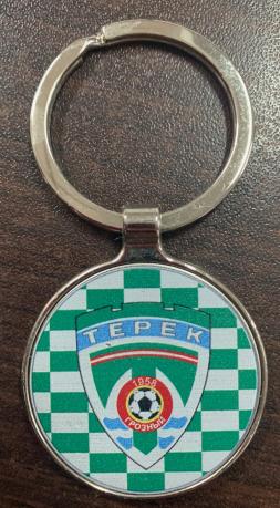 """Брелок """"ФК Терек"""""""