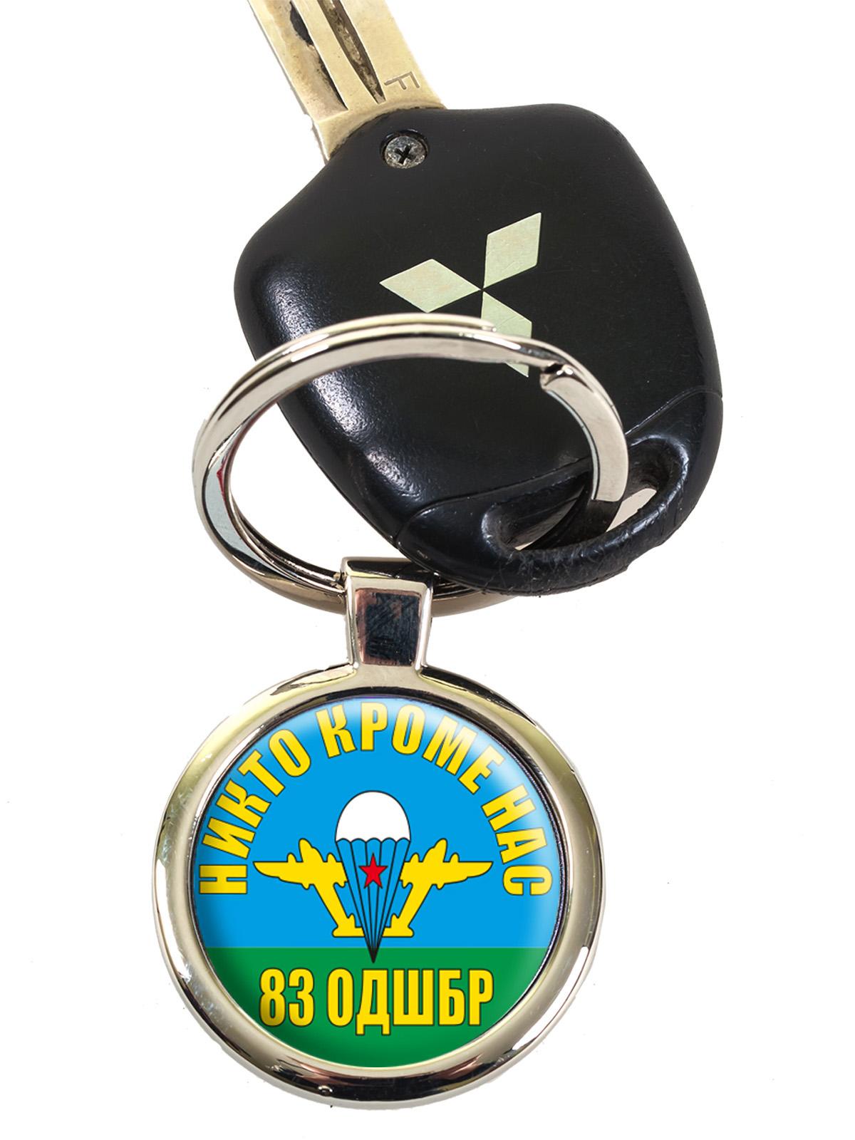 Брелок «Флаг 83 ОДШБр ВДВ