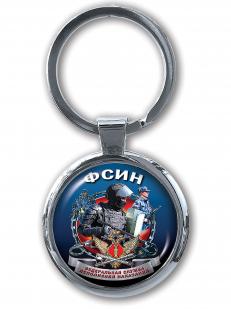 Брелок ФСИН для автоключа