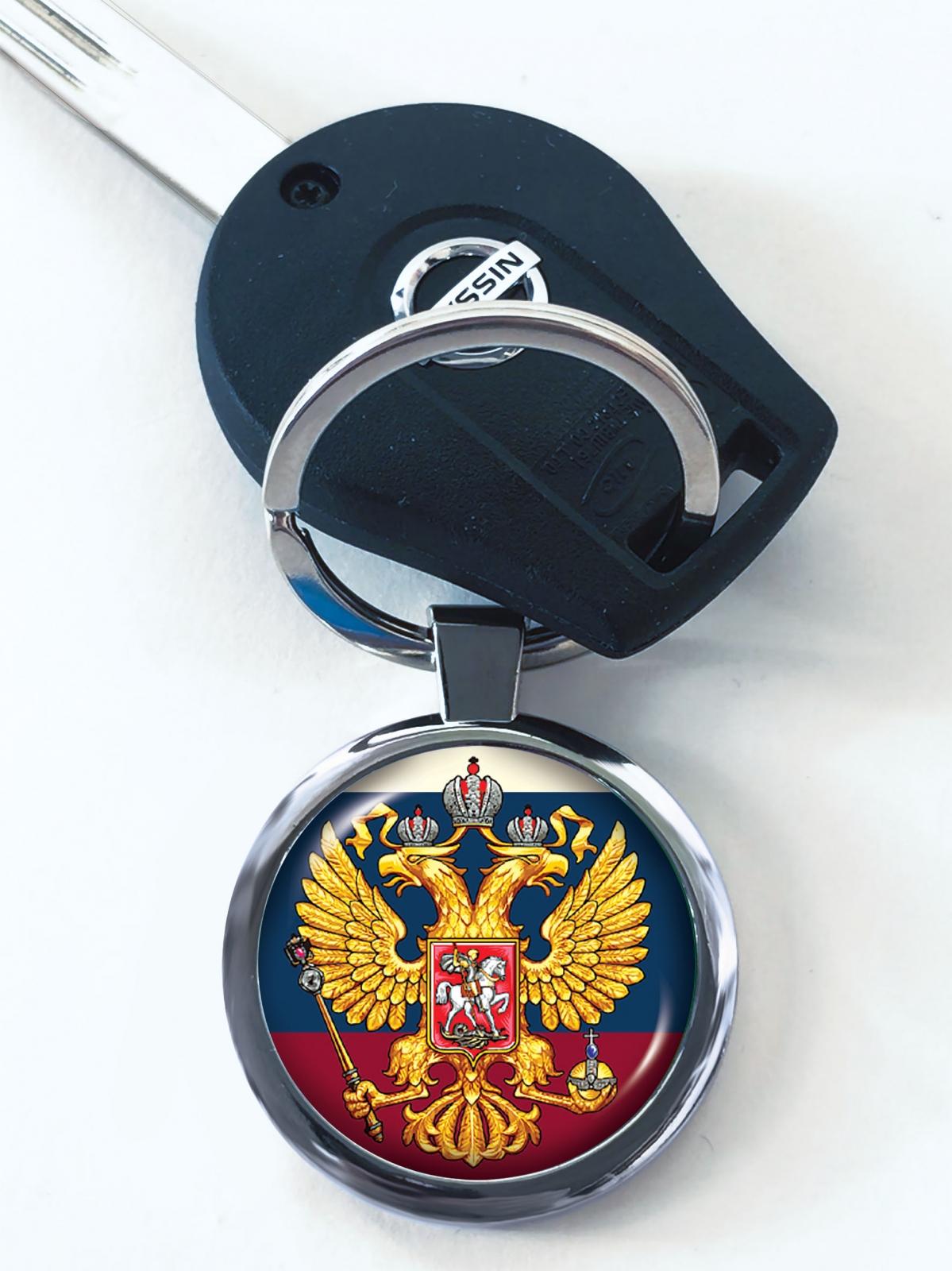 """Брелок """"Герб России"""" (Двуглавый орел) купить в Военпро"""