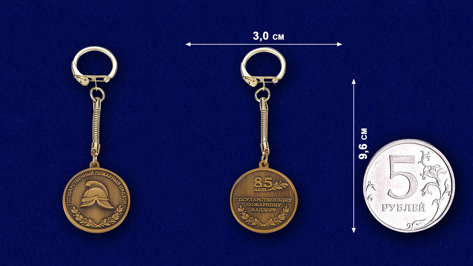 """Брелок-медаль """"85 лет Государственному пожарному надзору"""""""