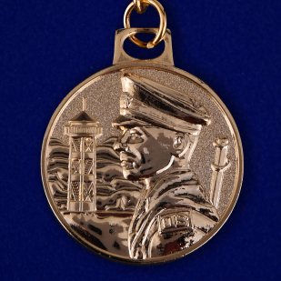 "Брелок-медаль ""Граница на замке"""