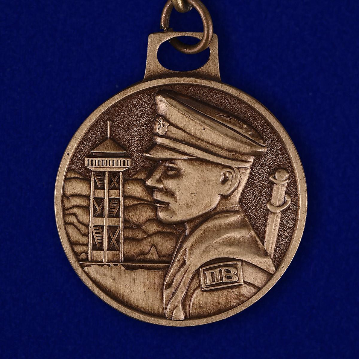 """Брелок-медаль """"Погранвойска"""""""