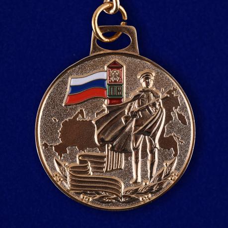 """Брелок-медаль """"Погранвойска России"""""""