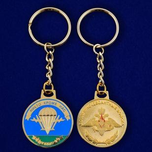 """Брелок """"Медаль ВДВ""""аверс и реверс"""